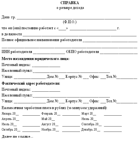 купить трудовой договор Римского-Корсакова улица
