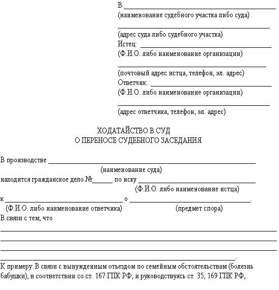 Пример требования в арбитражный суд должнику
