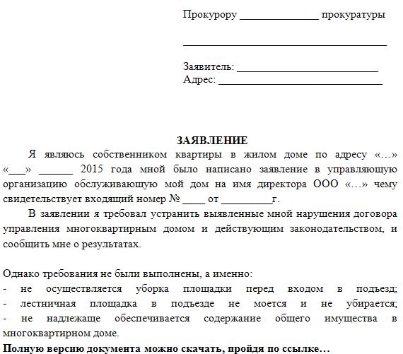 Снятие с регистрации умершего человека документы