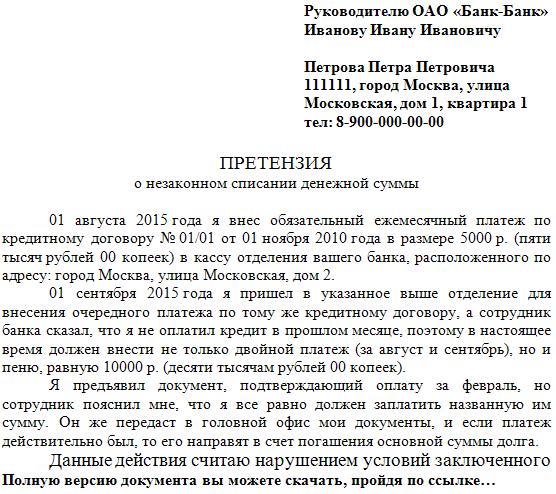 Скачатьдоверенность на получение документов от ип образец Гречков К.В.