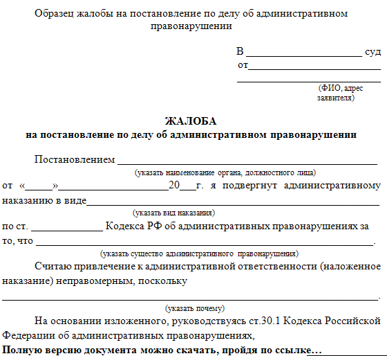 Устав Тсж По Новому Жилищному Кодексу 2015 Образец - фото 5