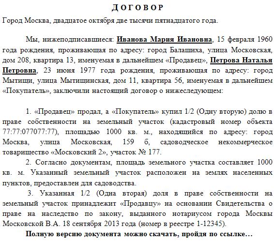 Статья 228 ук рф последние поправки 2016