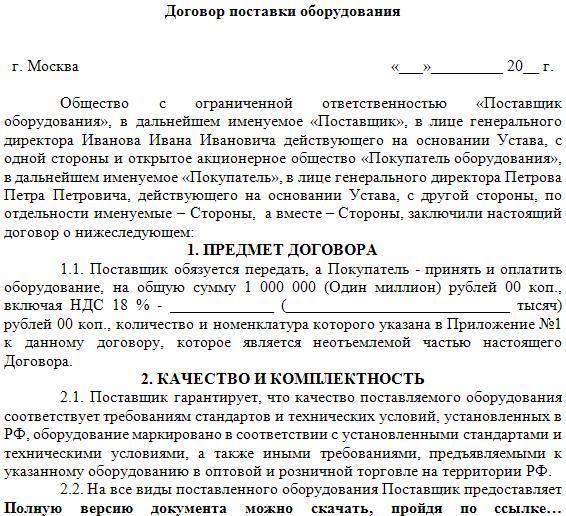 Государственная регистрация недвижимого имущества / ГАГРЗК