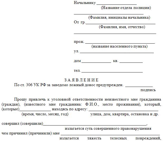 Отправить в консульство украины отказ от гражданства
