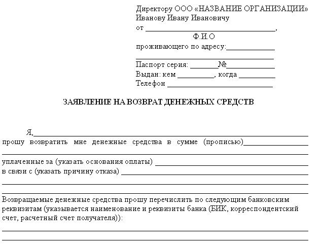 Срок регистрации дкп в росреестре